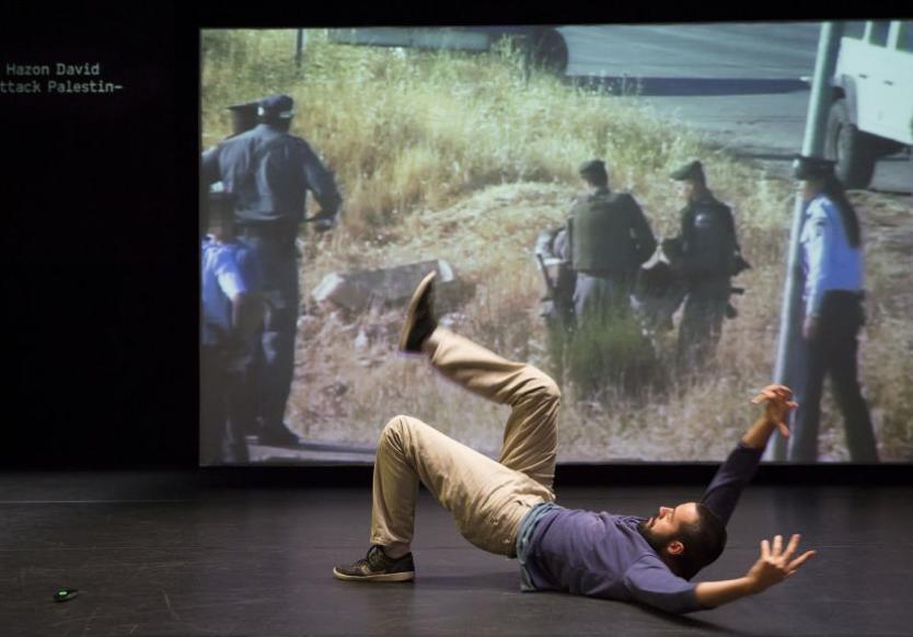 Arkadi Zaides in his solo Archive, at Avignon Festival, photo by xxxx