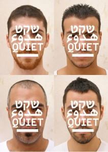 Graphic image for Quiet, with Arkadi Zaides on lower right, Dor Garbasg graphics-Avital Schreiber,