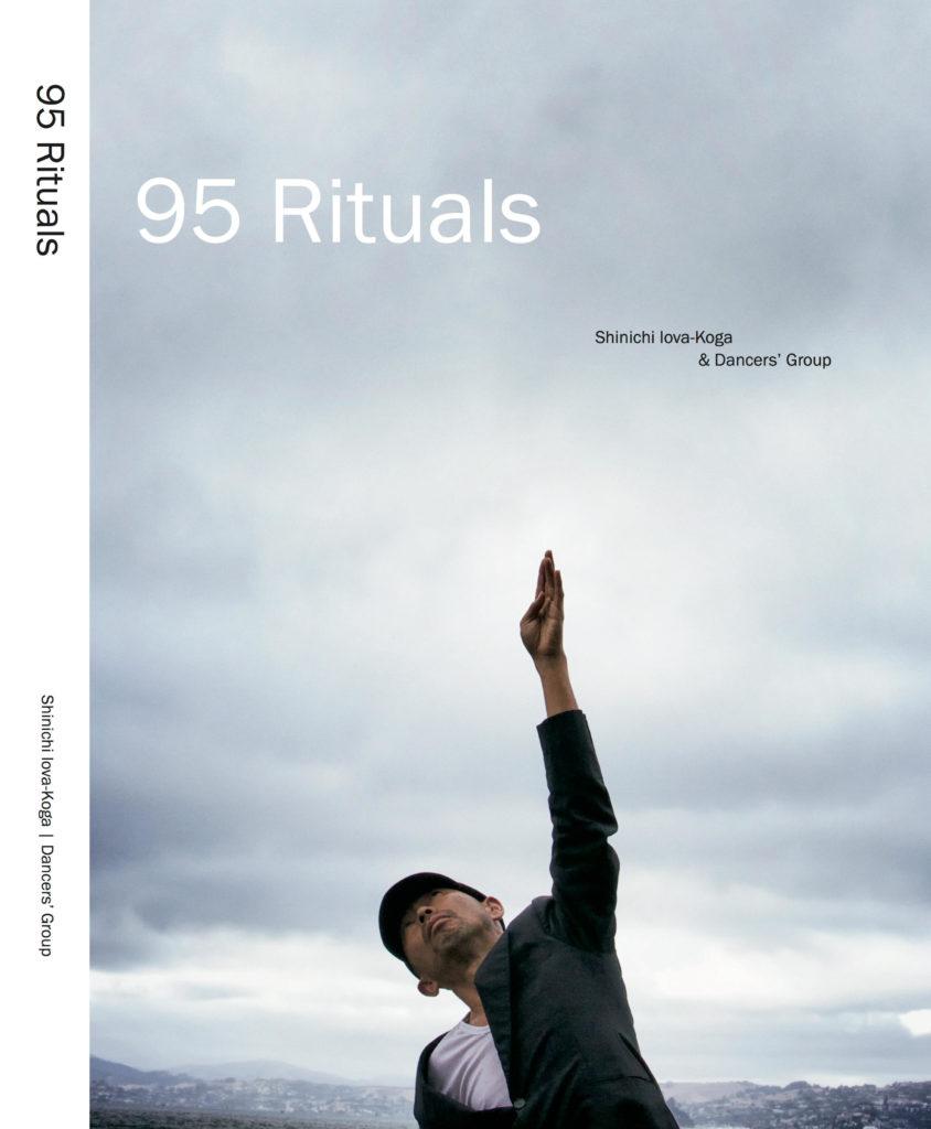 95 Rituals cover